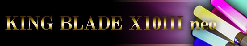King Blade X10 III Neo