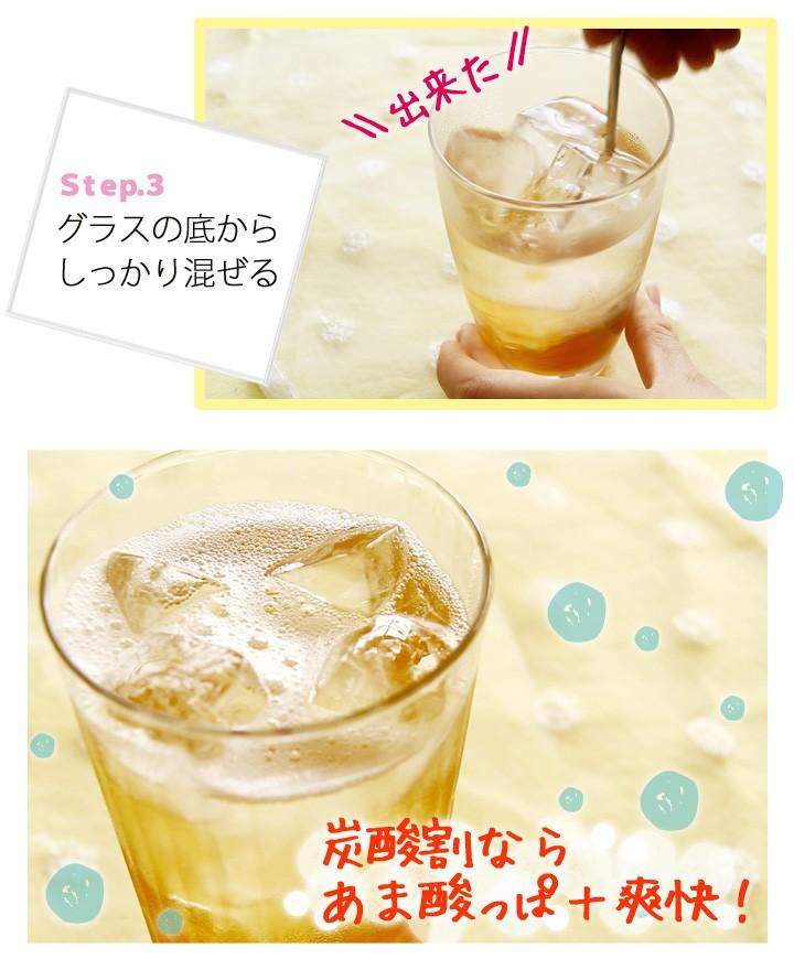 梅の初恋,梅シロップ,飲み方,使い方,作り方