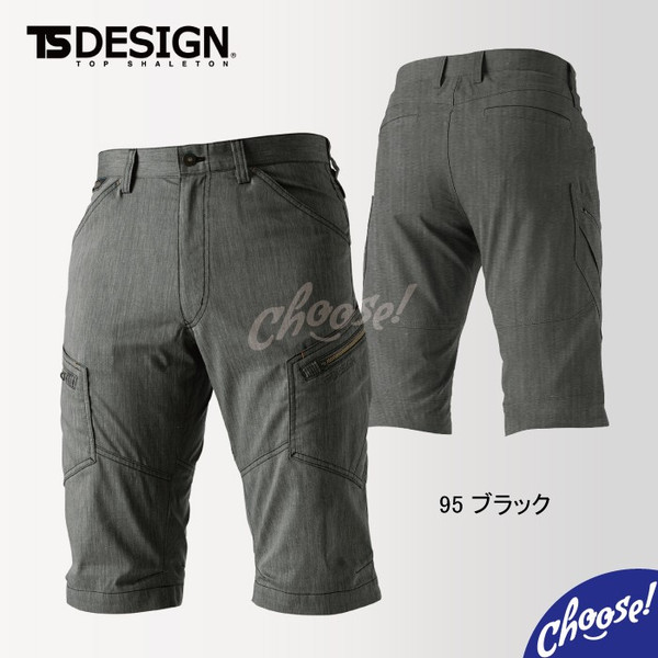 3fc47110c93f6b TSデザイン 53045 メンズ カーゴ ショート パンツ ライトテック 藤和|choose-store|17