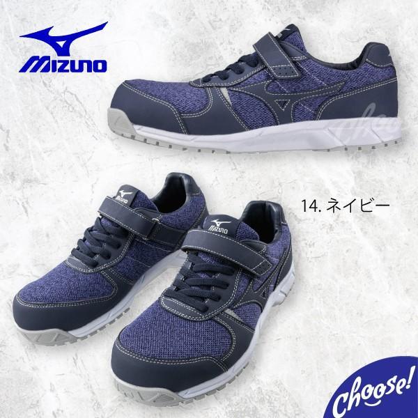 ミズノ 安全靴   F1GA1904  レディース メッシュ  ローカット  ゴム紐 作業靴|choose-store|13