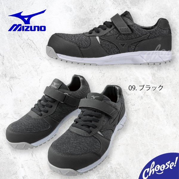 ミズノ 安全靴   F1GA1904  レディース メッシュ  ローカット  ゴム紐 作業靴|choose-store|12