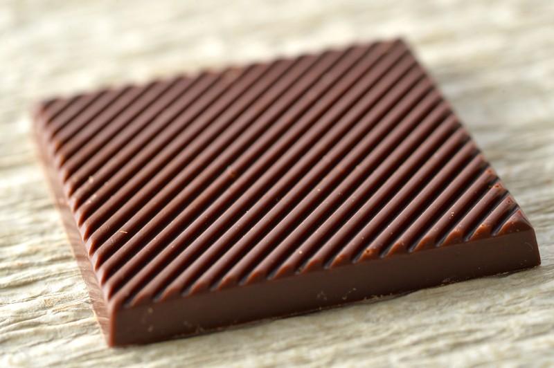 【グッドヘルシーチョコレート 森の恵】とは?