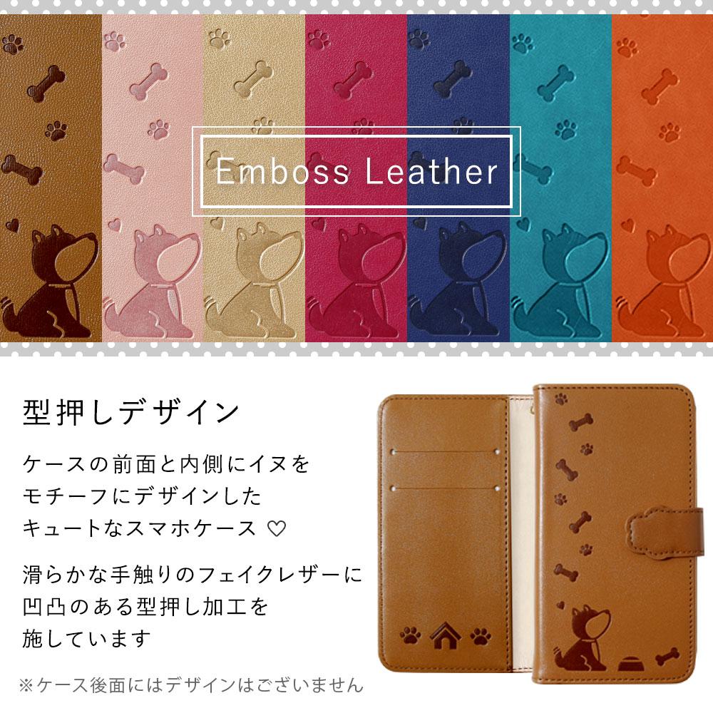LGエレクトロニクス(エルジーエレクトロニクス)対応のエンボスレザー調手帳型スマホケース(犬/足跡/肉球)