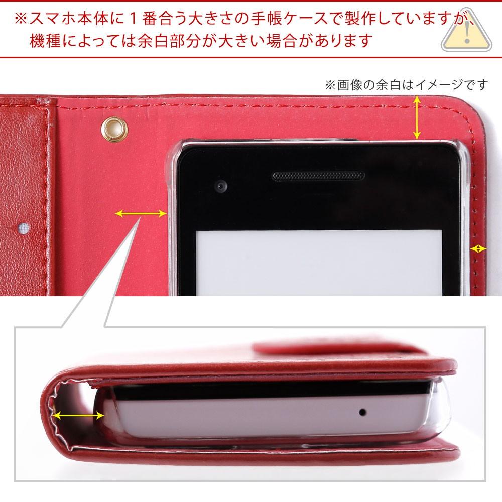 らくらくフォン対応のエンボスレザー調手帳型スマホケース(花/フラワー)