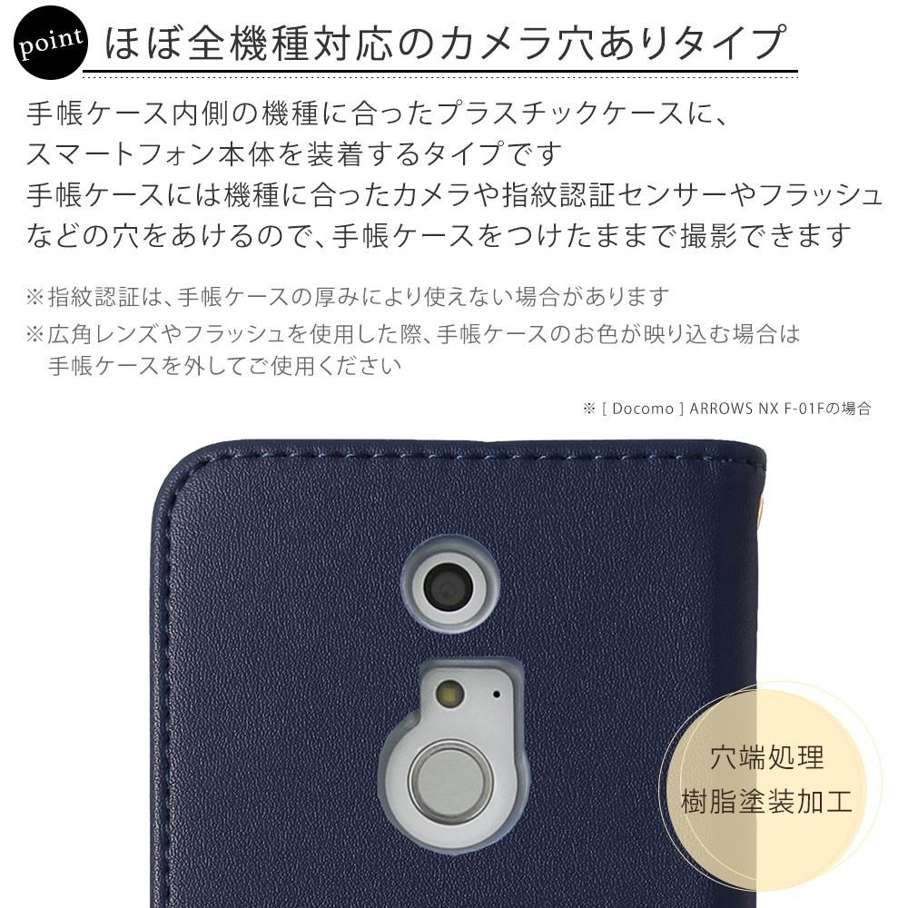 LGエレクトロニクス(エルジー)対応のバイカラーのレザー調手帳型スマホケース