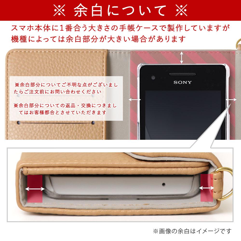 シンプルスマホ対応のレター型ショルダータイプの手帳型スマホケース(ダスティカラー)