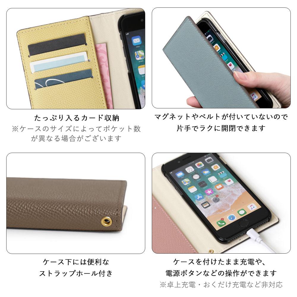 全機種対応のシンプルレザー調手帳型スマホケース(スタンド機能)