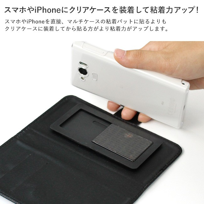 クリアケース ハードケース 透明 軽い 手帳型 マルチケース