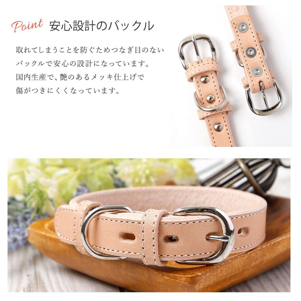 小型犬用の本革首輪 栃木レザーヌメ革のカラー