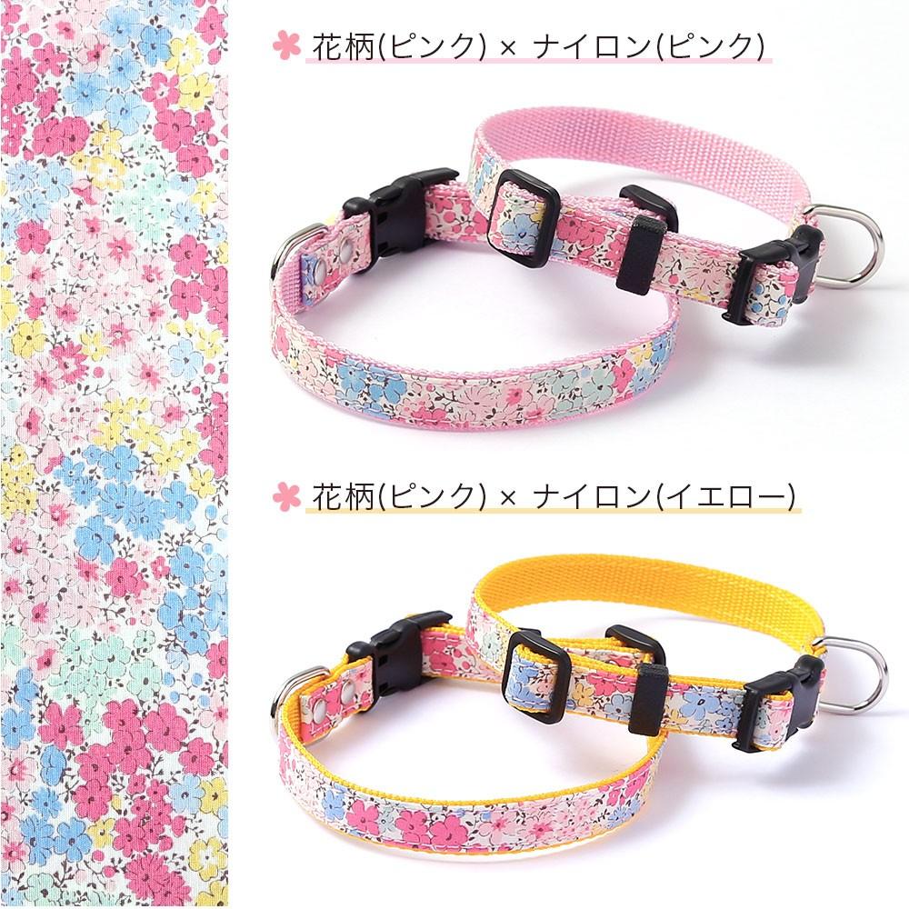 小型犬用のナイロン×花柄ファブリック首輪