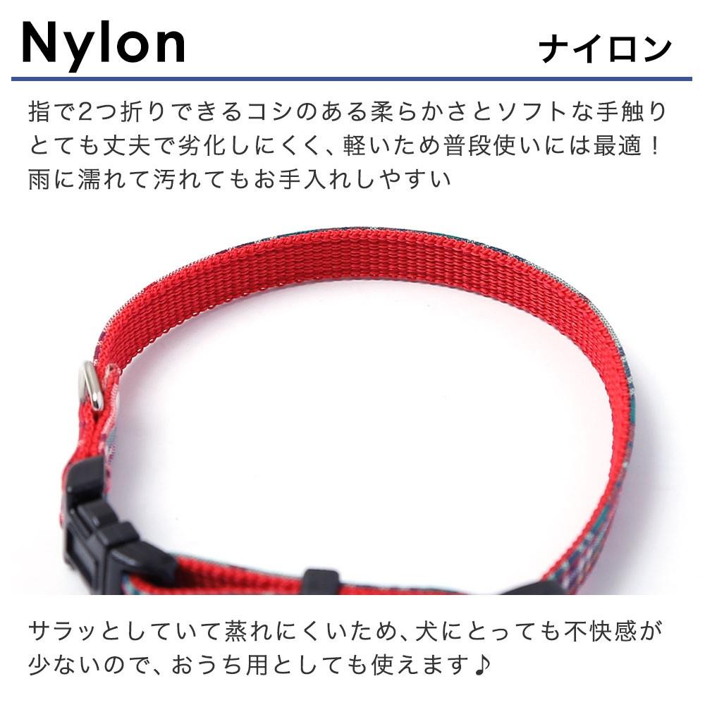 小型犬用のナイロン×タータンチェックファブリック首輪
