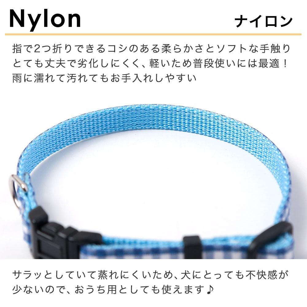 小型犬用のナイロン×ギンガムチェックファブリック首輪