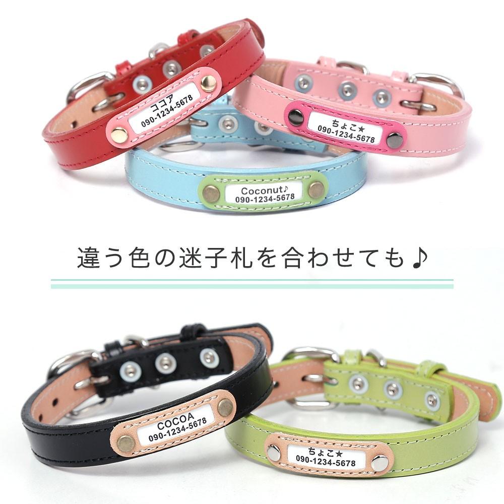 小型犬用の本革首輪 栃木レザー カラー
