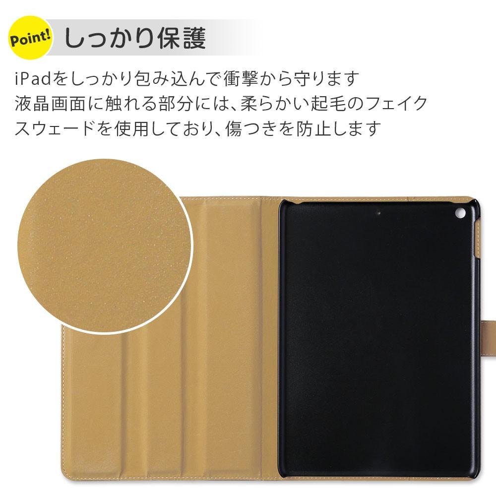 猫モチーフ手帳型のiPadケース エンボスレザー調
