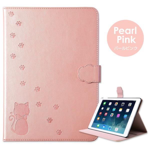 iPad ケース 第7世代 pro mini4 mini5 air3 2019 2018 2017 第6世代 第5世代 9.7 Pro10.5 アイパッド 手帳型 保護カバー スタンド おしゃれ かわいい 猫 ねこ|choupet|17