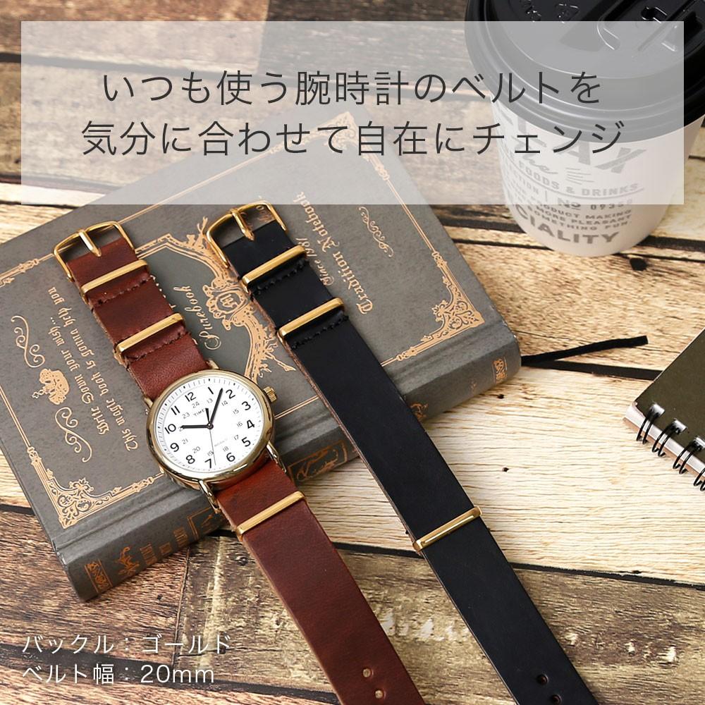 時計ベルト 本革 クロムエクセルレザー 腕時計ベルト バンド NATOタイプ