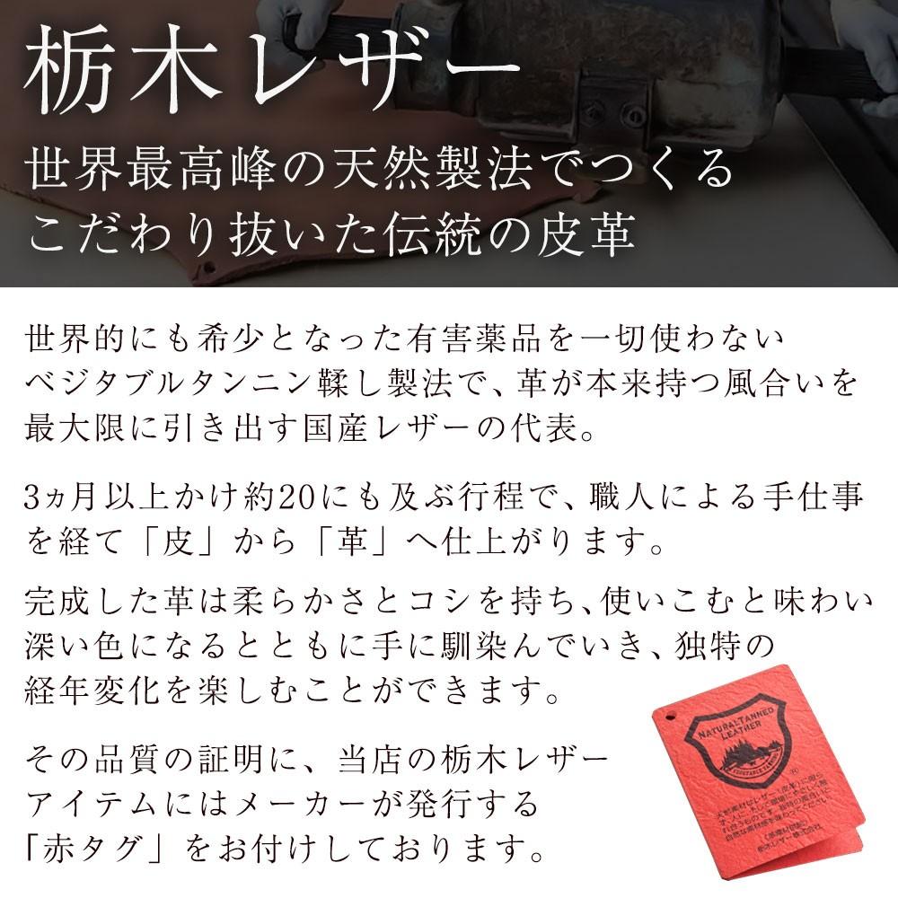 ZenFone(ゼンフォン)対応の栃木レザー手帳型スマホケース(本革/ヌメ革)