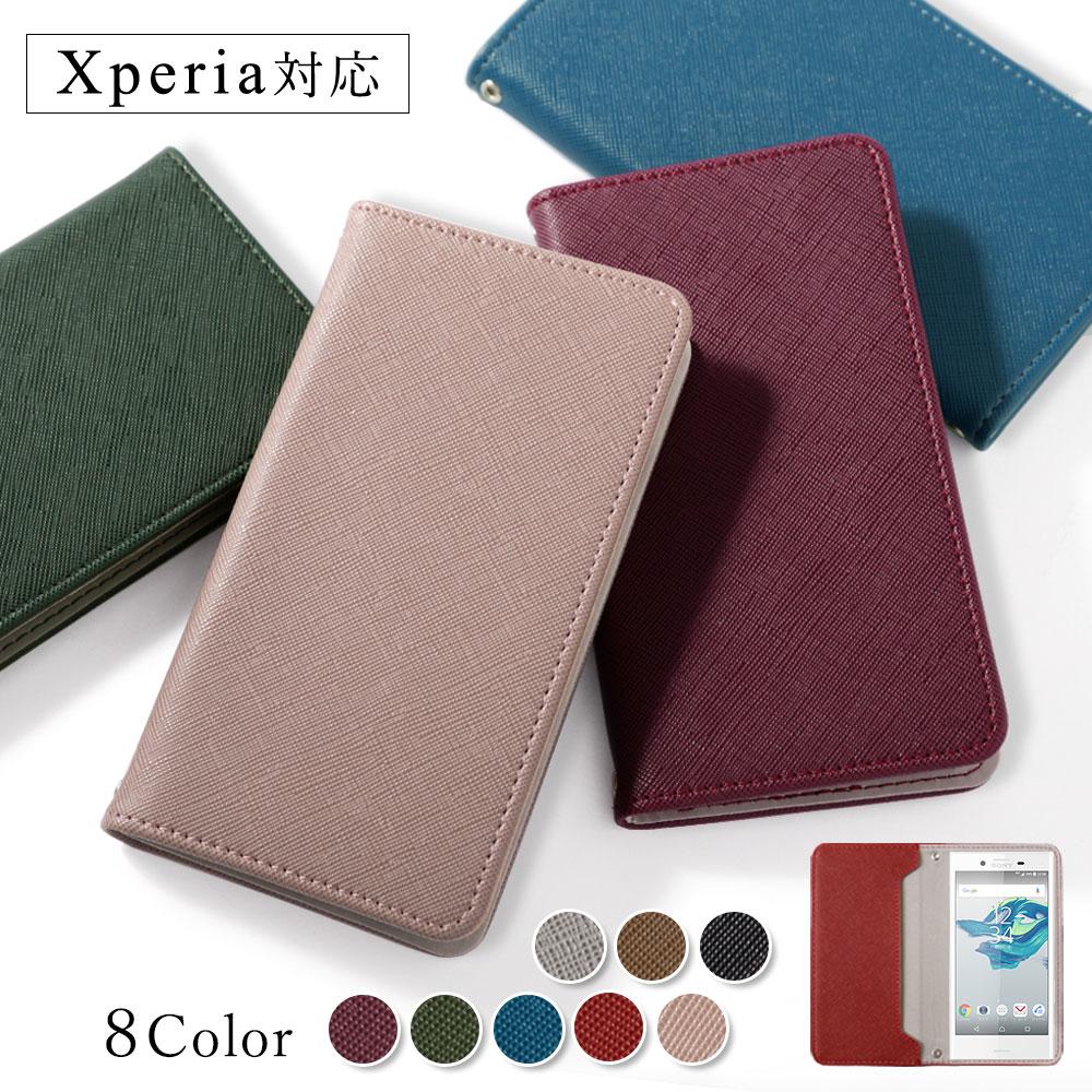 Xperia(エクスペリア)対応のサフィアーノレザー調手帳型スマホケース(シンプル/メンズ)