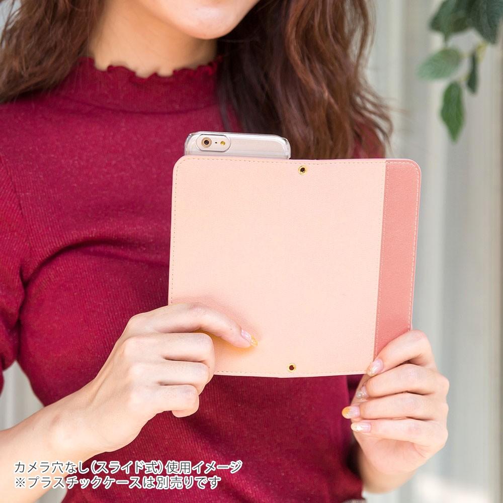 シンプルスマホ対応のバイカラーのレザー調手帳型スマホケース(光沢/キラキラ/メタリックカラー)