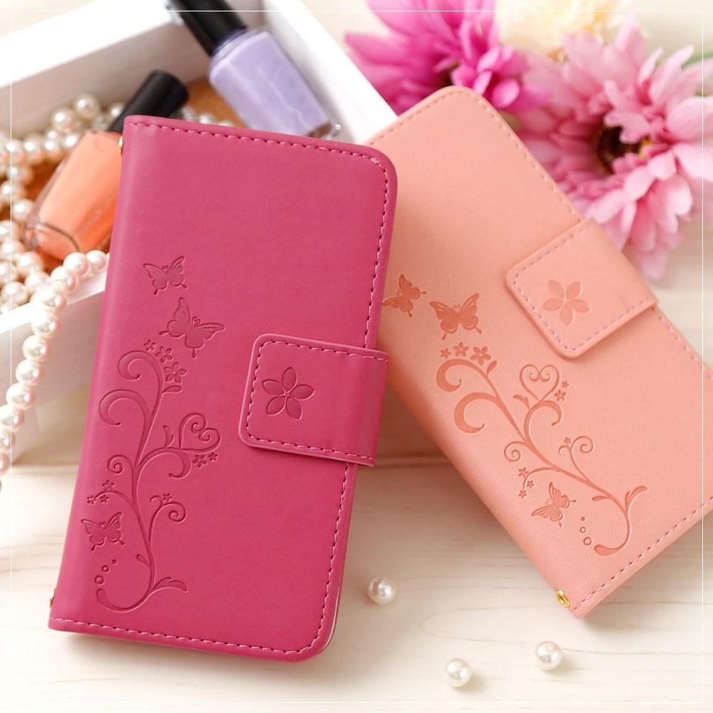 LGエレクトロニクス(エルジー)対応のエンボスレザー調手帳型スマホケース(花/フラワー/蝶/ハート)