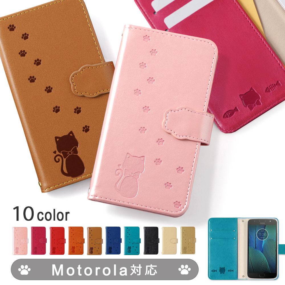 Motorola対応のエンボスレザー調手帳型スマホケース