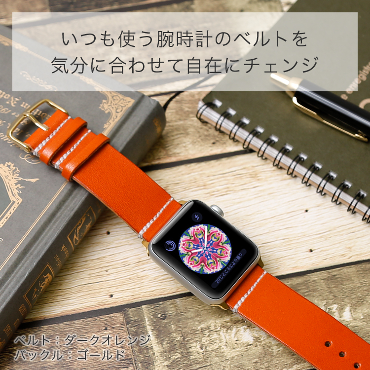apple watch 本革 栃木レザー 腕時計ベルト アップルウォッチ バンド