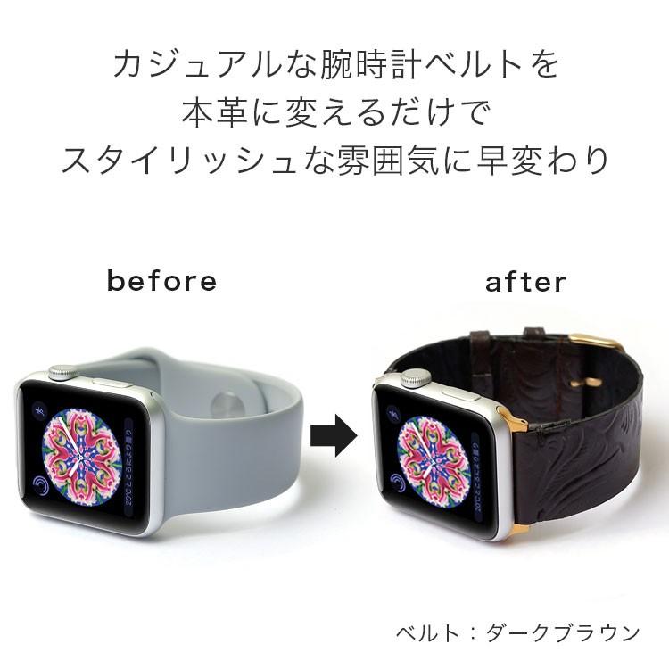 apple watch 本革 エンボスレザー 腕時計ベルト アップルウォッチ バンド