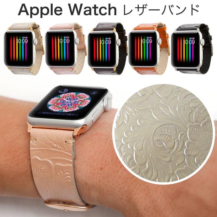 Apple バンド 時計ベルト 革 エンボスレザー