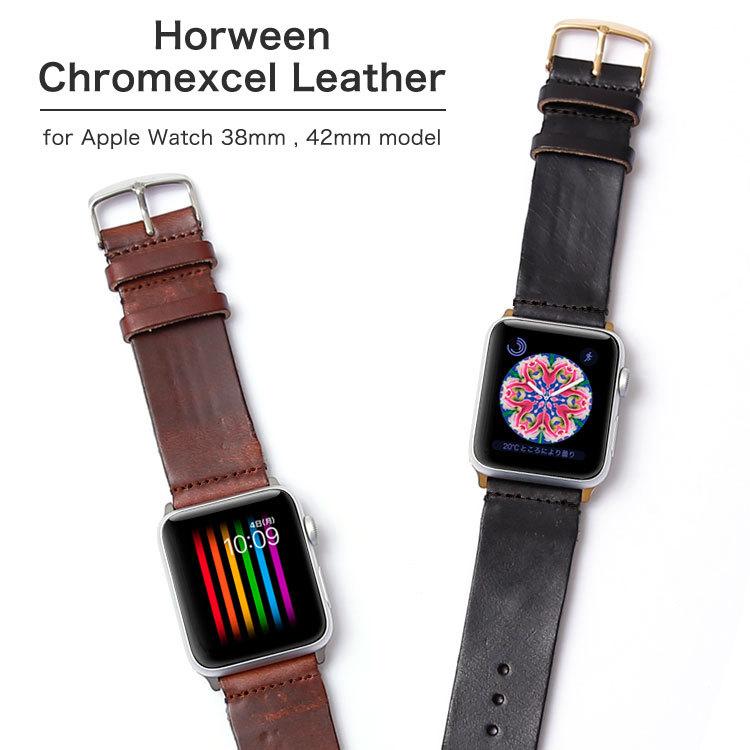 Apple バンド 時計ベルト 革 クロムエクセルレザー