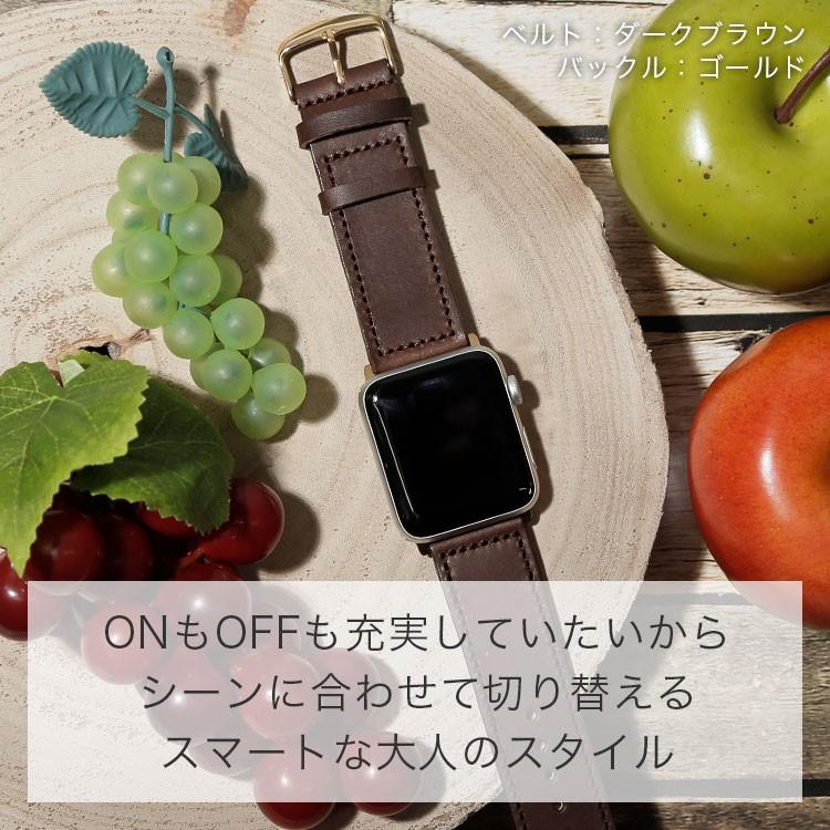 apple watch 本革 イタリアンレザー 腕時計ベルト アップルウォッチ バンド
