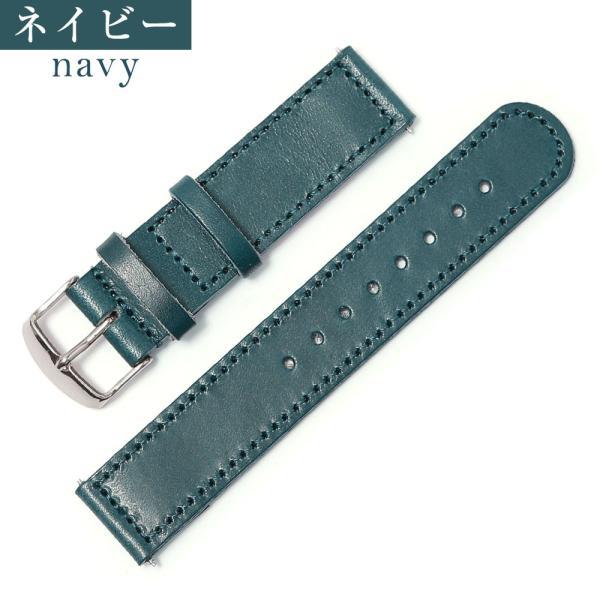 時計ベルト 革 18mm 20mm 22mm 24mm 腕時計 ベルト 替えベルト 栃木レザー 本革 牛革 交換 メンズ レディース おしゃれ|choupet|20