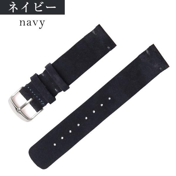 時計ベルト 革 18mm 20mm 22mm 24mm 腕時計 ベルト 替えベルト スエードレザー 本革 牛革 交換 メンズ レディース おしゃれ|choupet|18