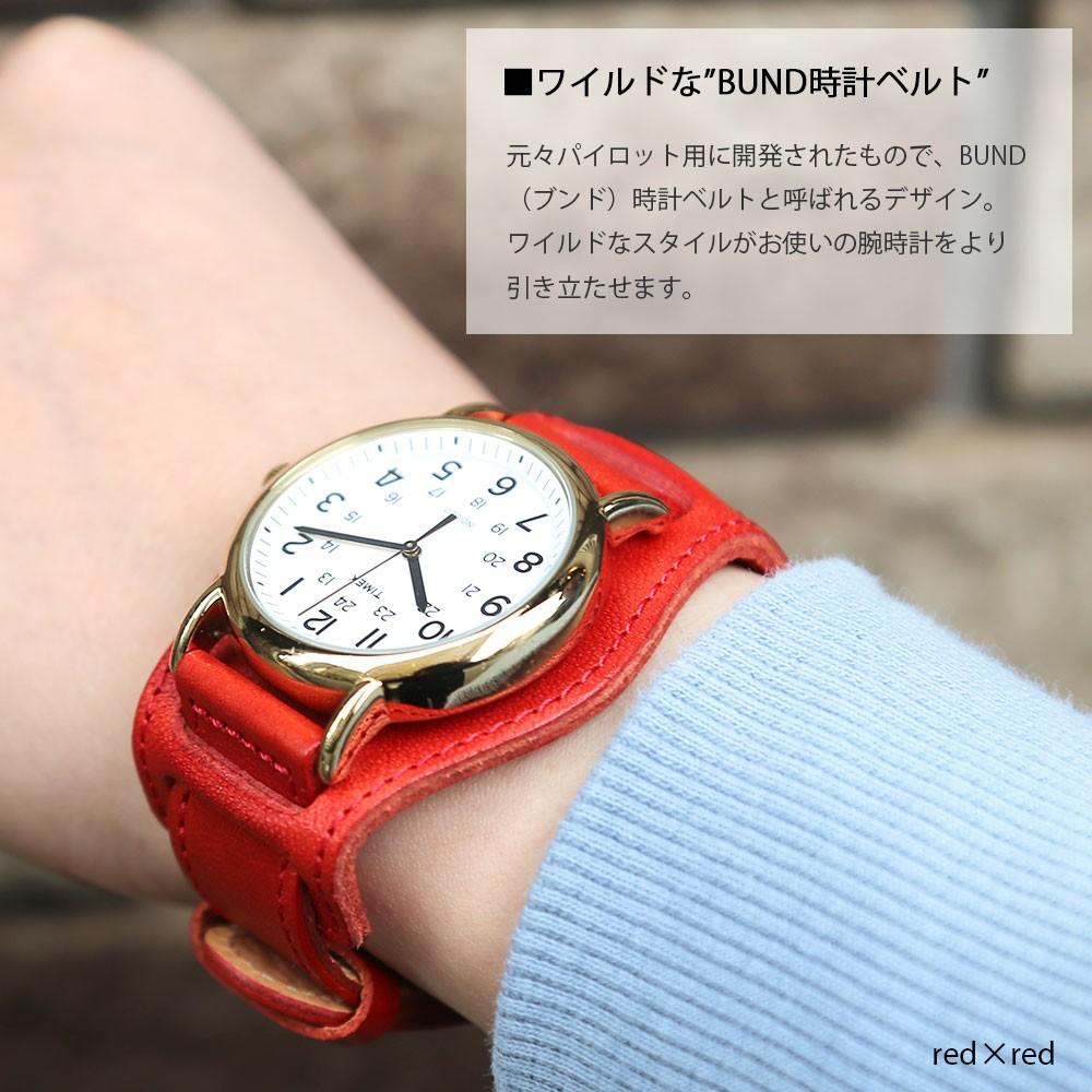 時計ベルト 本革 栃木レザー 腕時計ベルト バンド