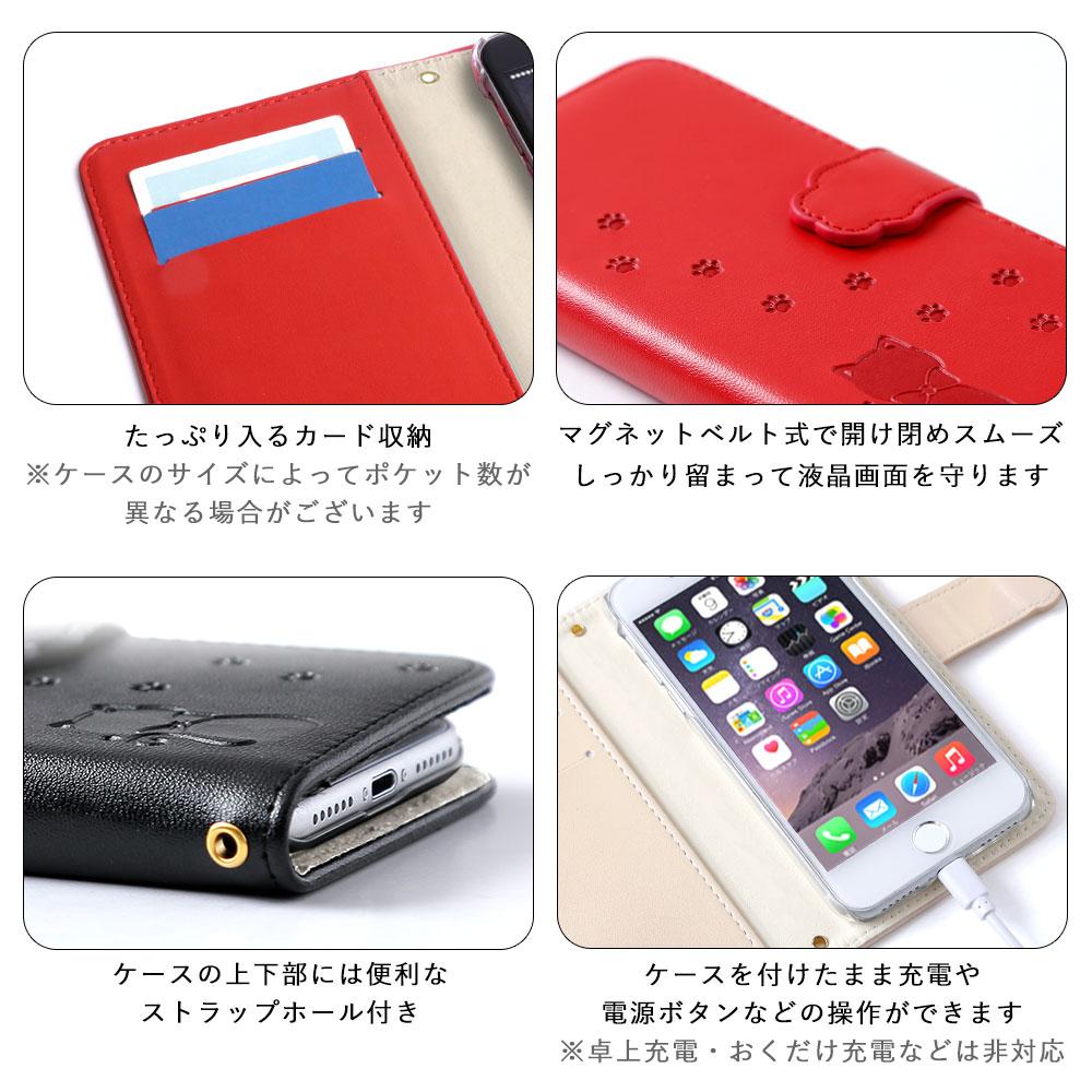 iPhone対応のエンボスレザー調手帳型スマホケース デコレーション(猫/リボン/足跡/肉球)