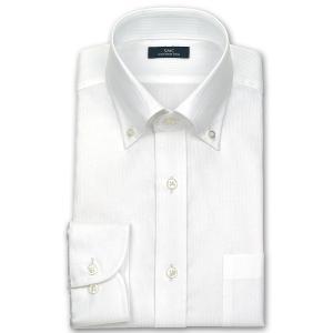 ワイシャツ Yシャツ メンズ 長袖 | SHIRT MAKER CHOYA | 形態安定加工 ボタンダウンシャツ 5種 おしゃれ 父の日 プレゼント ギフト 父親 お父さん(190517-20)|choyashirts|08