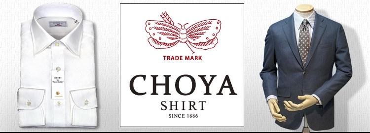 CHOYAシャツ