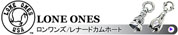 LONE ONES ロンワンズ(レナード