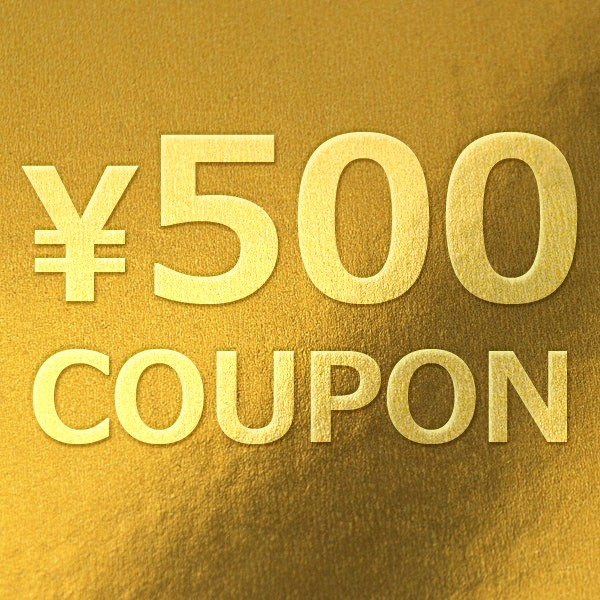 【5月20日限定】今日はゼロのつく日なので!500円クーポン!