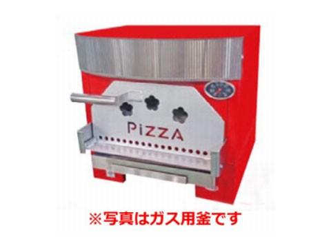 stoubu_pizza-kama