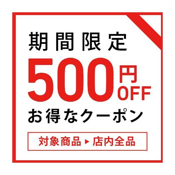 【期間限定】ANZUDOG※500OFFクーポン