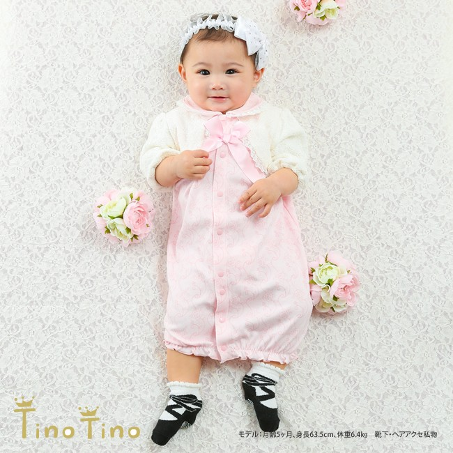a87df4de4dcf6 ベビー服 赤ちゃん 服 ベビー ツーウェイオール 女の子 新生児 ...