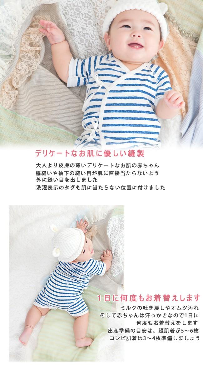 228fc476bdc9f ベビー服 赤ちゃん 服 ベビー 新生児肌着 男の子 女の子 出産準備 出産 ...