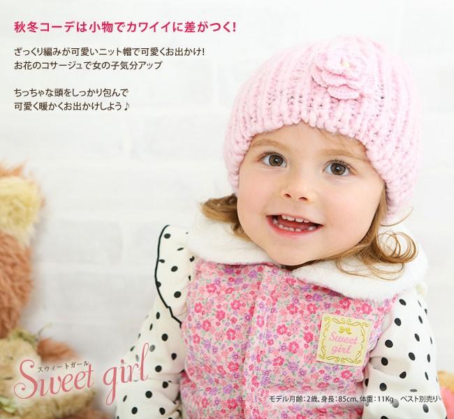 9e56cb319e2cd ベビー服 赤ちゃん 服 ベビー 帽子 女の子  スウィートガール お花付き ...