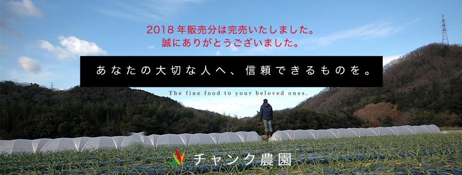 """""""安心""""と""""おいしい""""を、大切な方へ。気持ちが伝わる贈り物品質の野菜セット 香川県産(栽培期間中:農薬・化学肥料不使用)"""