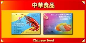 中華食品へリンク