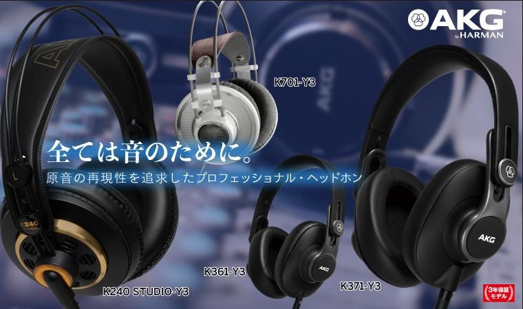 AKG New item