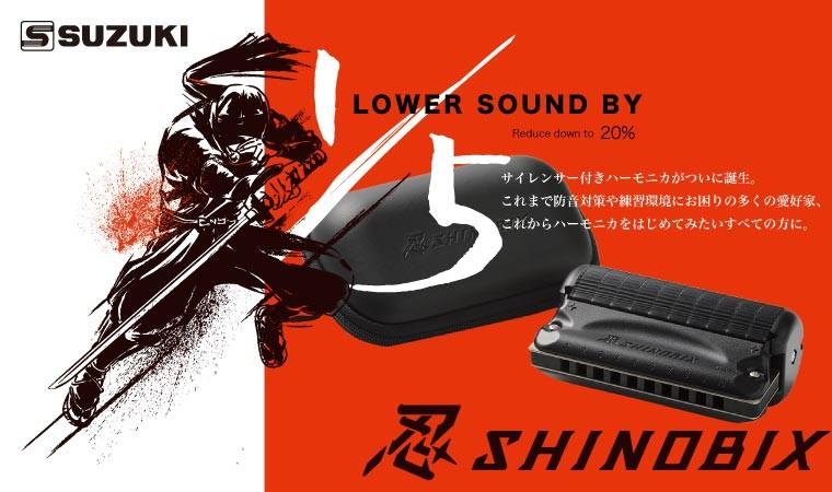 SUZUKI シノビックス