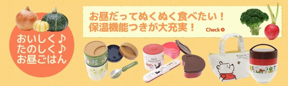 機能的なお弁当箱特集/カフェ丼