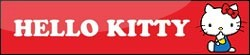 キャラクターグッズ/キティ