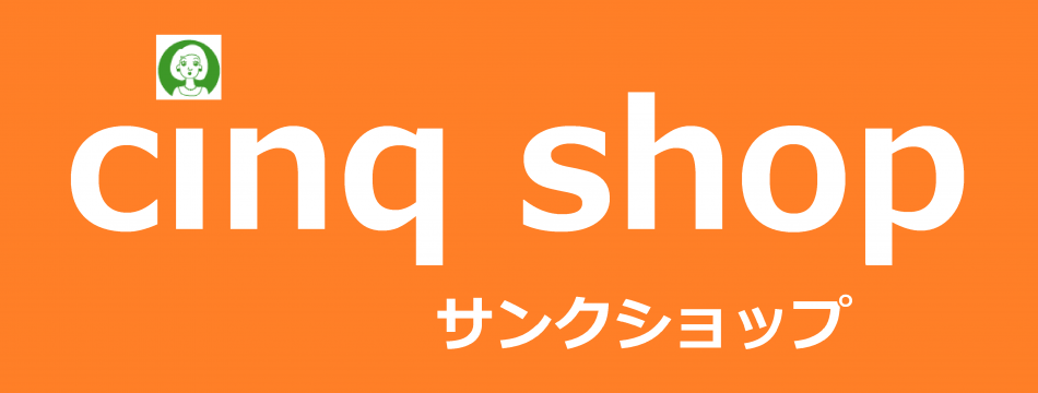 cinq shop